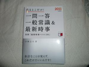 Cimg0926